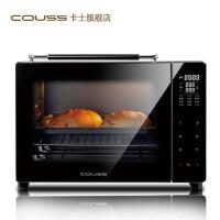 卡士Couss CO-3703电烤箱家用烘焙多功能全自动蛋糕 触摸操作 电脑式智能37L 上下火独立控温