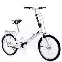 英菲力尔20寸变速折叠自行车/6档变速自行车/折叠车/变速车