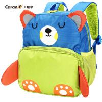 卡拉羊儿童书包幼儿园卡通书包可爱男女宝宝幼童书包小背包双肩包C6005