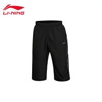 李宁训练系列男子七分运动裤AKQH155-2