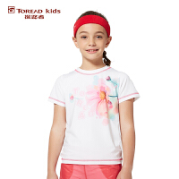 探路者TOREAD品牌童装 夏装女童热带动物系列短袖T恤 儿童T恤