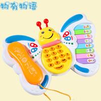 物有物语 电话 儿童玩具手机电话机婴儿幼儿早教机音乐故事机1-3岁0小孩6-12个月 益智玩具