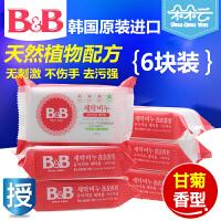 韩国保宁B&B 婴幼儿洗衣皂甘菊香宝宝肥皂200g*6块组合装