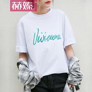 【赫��】2017夏装新款字母刺绣韩版潮学生短袖T恤字母打底衫女H6728