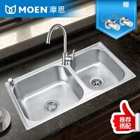 MOEN摩恩 304不锈钢水槽双槽厨房水槽套餐加厚洗碗水洗菜盆 28118