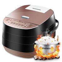 美的(Midea)电饭煲电饭锅MB-WFZ4023XM鼎釜4L内胆 IH电磁加热智能Wifi焖香饭煲