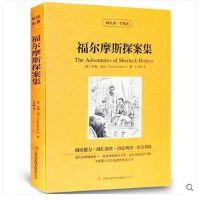 与美国人同步阅读的英语福尔摩斯侦探小说 原版 文学名著 中英文对照 英汉书籍 初中生英汉书籍 译文青少版 学英语
