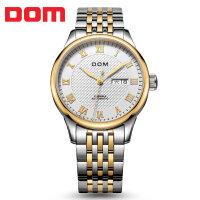 多姆(DOM)手表 休闲精钢商务全自动双显机械男表防水透底镂空男士手表