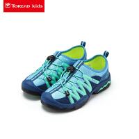 探路者童鞋 男童冬户外徒步童鞋