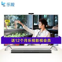 【当当自营】乐视超级电视 超4 70-3D 70英寸4k高清3D智能液晶分体电视(挂架版)