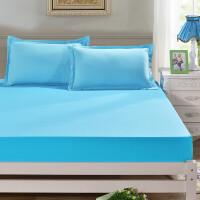 晶丽莱家纺 升级纯色床笠单件 超柔防滑床罩席梦思保护罩纯色床笠
