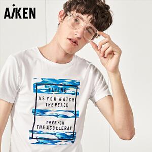 Aiken短袖T恤男士2017夏装新款圆领夏季潮牌体恤纯棉百搭半袖上衣