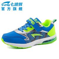 七波辉男童鞋2017春季新款儿童运动鞋男童休闲鞋中大童鞋子童单鞋