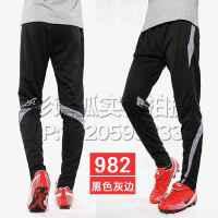运动裤男士长裤   宽松大码青年健身跑步直筒卫裤     薄款透气足球训练裤