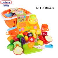 一号玩具 贝恩施 宝宝蔬菜水果切切乐过家家玩具儿童厨具厨房套装