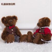 情侣泰迪熊 毛绒玩具玩偶公仔婚庆压床布娃娃抱抱熊 礼服装
