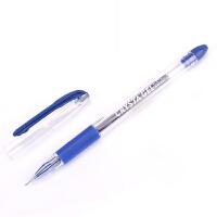 【当当自营】Platinum白金 GB-200 钻石头中性笔 蓝色笔芯考试中性笔中考考研高考专用笔0.5mm顺滑不断墨水学生练字办公签字水笔