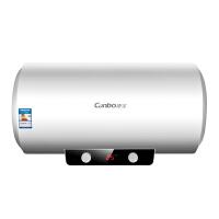 【当当自营】 Canbo 康宝  CBD50-WAF7 储水式 即热式 速热 热水器 电热水器 50升