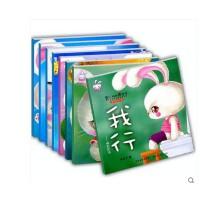 巧巧兔省心妈妈乖宝贝系列儿童绘本图画书儿童书连环画0-3-6岁童书儿歌小画书大画书培养好习惯好性格幼儿园故事我自己来