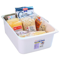 爱丽思日本冰箱内厨房食品蔬菜鸡蛋置物整理盒零食水果抽屉收纳盒