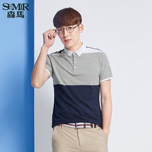 森马短袖T恤 夏装 男士POLO领拼色男装针织衫韩版潮T