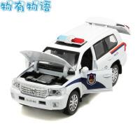 物有物语 玩具车模 儿童玩具娱乐合金车模型兰博基尼宝马仿真警车儿童玩具车声音灯光回力汽车 汽车模型