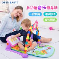 欧培 婴儿健身架脚踏钢琴音乐玩具宝宝健身器0-1岁新生儿童游戏毯