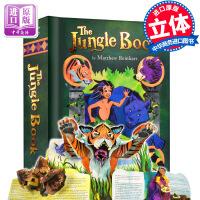 奇幻森林英文原版 The Jungle Book 森林王子3D立体书 幼儿学习