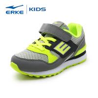 鸿星尔克童鞋男童网面新款儿童运动鞋户外休闲鞋小童鞋子潮