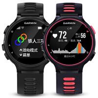 Garmin佳明forerunner735xt跑步游泳骑行铁三运动手表 游泳心率腕表