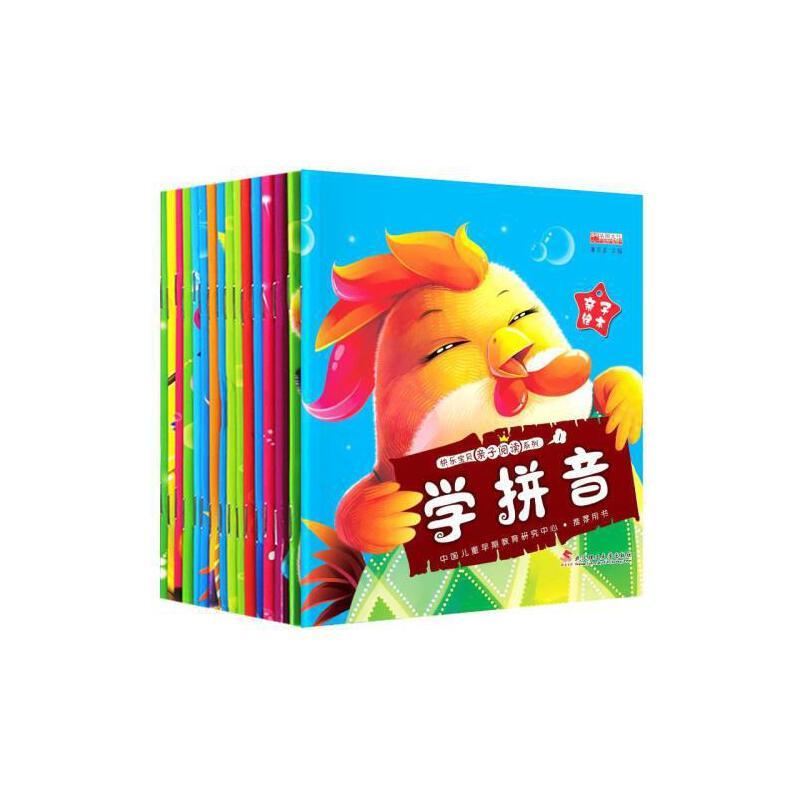 儿童识字书籍幼儿园学前拼音幼升小常用字生字题卡有图识字2-3-4-6岁