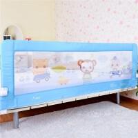 【当当自营】萌宝(Cutebaby)第三代婴儿童床护栏安全围栏床挡板 蓝色小猴1.8米