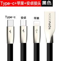 TOTU苹果数据线iphone6二合一拖type-c安卓5三合一充电线5s一拖三