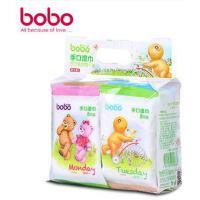 bobo乐儿宝婴儿手口湿巾随身便携装新生儿湿纸巾宝宝湿巾64片8包