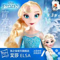 孩之宝 迪士尼 冰雪奇缘经典系列艾莎人偶娃娃 女孩玩具生日礼物
