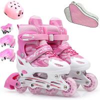 轮滑鞋  儿童轮滑鞋   溜冰鞋   旱冰鞋运动儿童单闪套装