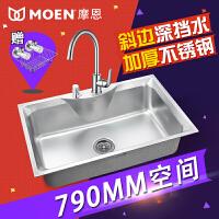 MOEN摩恩304不锈钢水槽单槽厨房水槽套餐加厚洗碗水洗菜盆27119