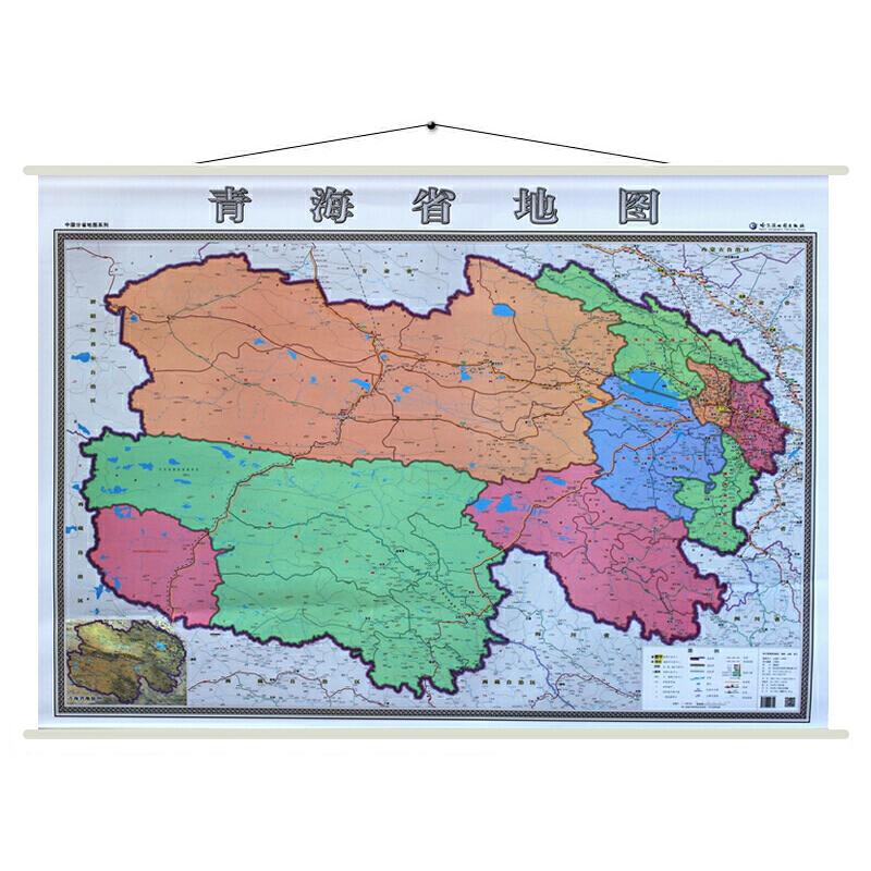 2016青海省地图挂图 交通详细 1.