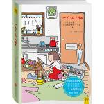 高木直子笔记本:一个人Life(高木直子授权的生活笔记本,专为中国读者绘制的封面!用纸记录时光,用笔书写青春,让一个人的生活不在孤独,让你离梦想多靠近一步)