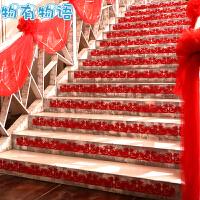 物有物语 楼梯喜字 婚房装饰台阶贴婚礼布置新房双喜字贴喜字剪纸楼梯鸳鸯帘结婚节日用品婚庆用品