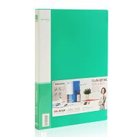 得力文具(deli) 5303 文件夹  单弹簧夹文件夹+插袋 A4双孔 两孔资料夹