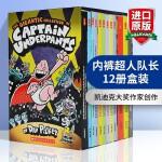 【包邮】华研原版英文儿童漫画 World of Captain Underpants内裤超人14册礼盒装