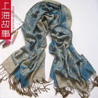 上海故事韩国女百变长披肩秋冬时尚多用超大新款 加厚围巾