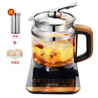 美的(Midea) MK-GE1703 养生壶(金色红色随机发)多功能加厚电玻璃煎药壶煮茶水壶
