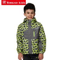探路者童装 男女童户外风格系列三合一套羽绒冲锋服