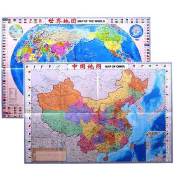 1米x0.8米中国知识地图大字版学习旅游办公居家均适用2016新