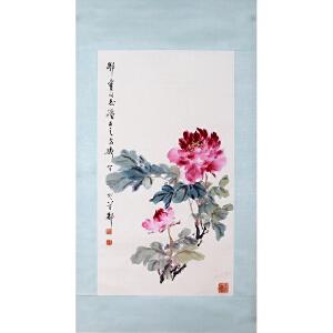 285   王雪涛《花开富贵》