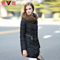 雅鹿秋冬女士女款羽绒服  中长款 加厚 收腰修身 韩版 大毛领外套 YP41760