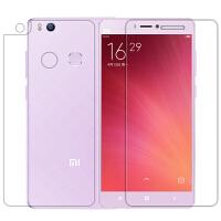耐尔金 小米4S 钢化玻璃膜 0.2mm 小米M4S 手机贴膜 M4S 玻璃膜防爆膜高清保护膜钢化膜