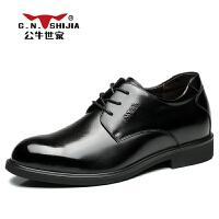 公牛世家皮鞋商务休闲皮鞋办公男鞋新款男士内增高皮鞋婚鞋888353